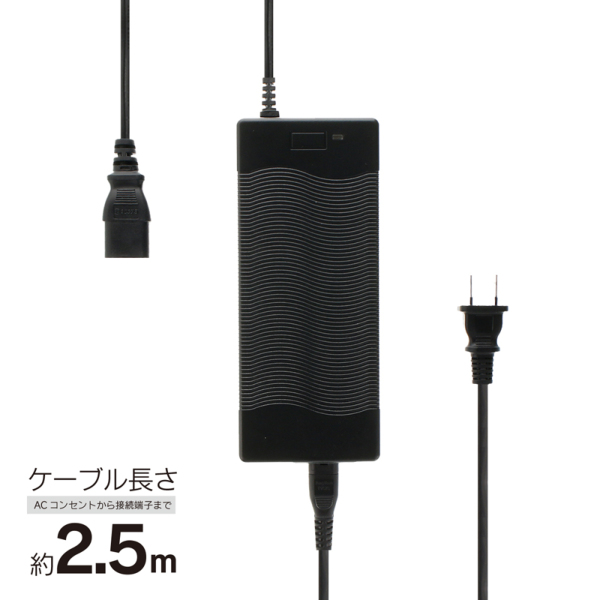 REET / REET S 予備AC充電器